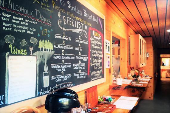 Hut dining menu